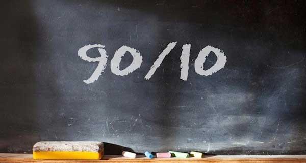 принцип 90 10