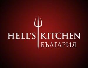 hells kitchen 300x233