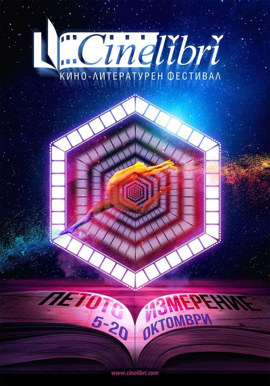 Poster Cinelibri_2019