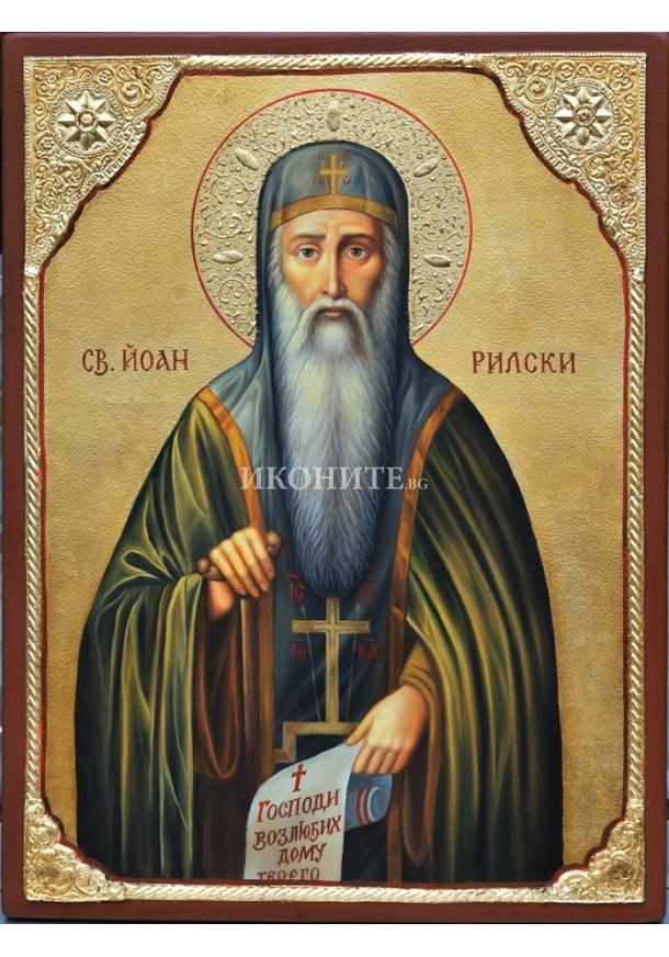 ikona risuvana sveti ivan rilski 2 610x872_0