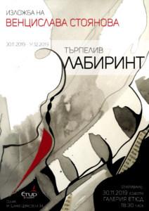 ok Poster_Vesi 2 212x300