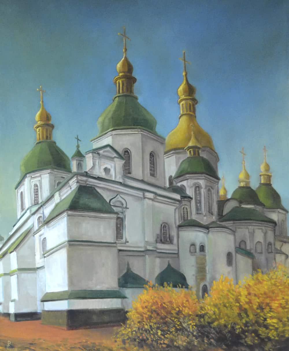 СофияКиевская