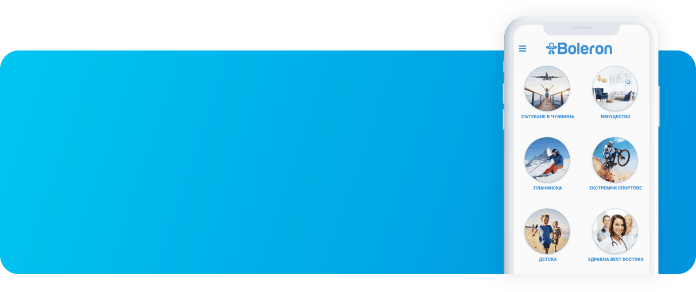 grp desktop