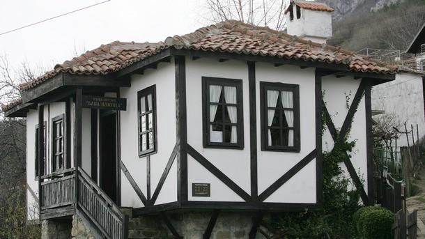 къщата на една българка