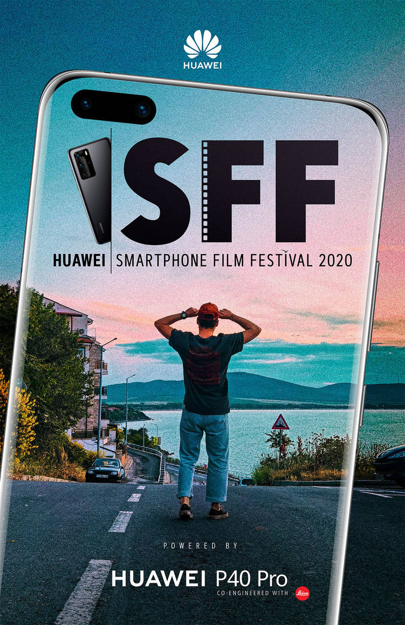 HUAWEI SFF Poster LIGHT1
