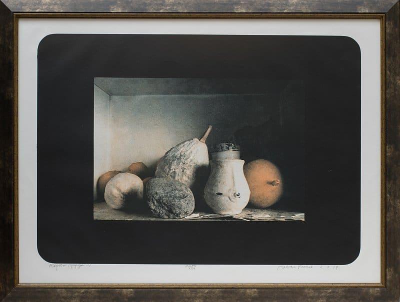 Ivan Ninov litografia