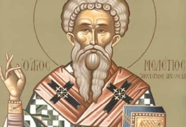 Свети Евсттатий