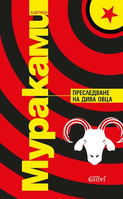 Cover (31)