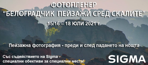 Pokana_mail  1